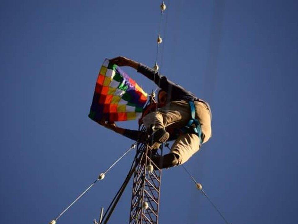 Antena  Radio El Grito